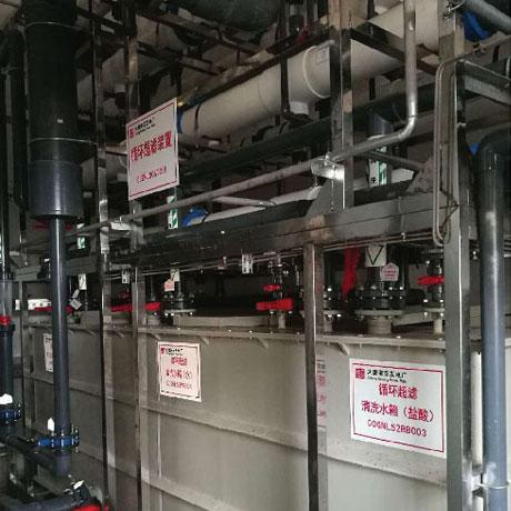 电厂脱硫废水零排放技术